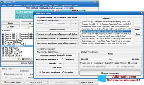 Screenshot All-Radio für Windows 8.1