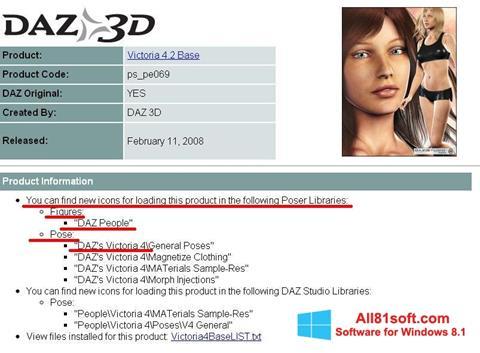 Screenshot DAZ Studio für Windows 8.1