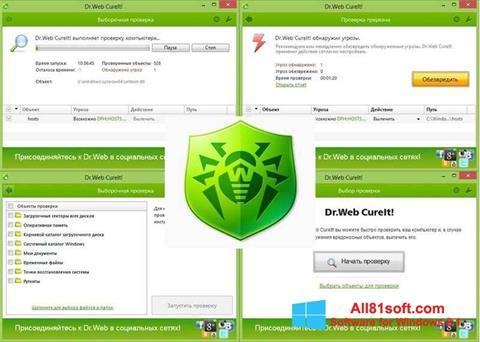 Screenshot Dr.Web für Windows 8.1
