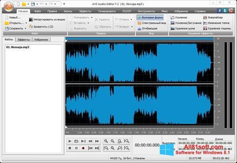 Screenshot AVS Audio Editor für Windows 8.1