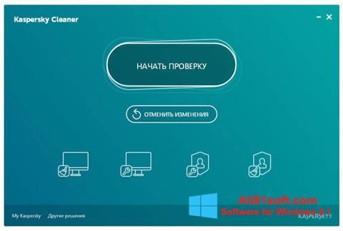Screenshot Kaspersky Cleaner für Windows 8.1