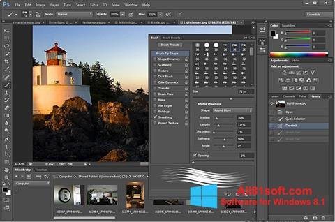 Screenshot Adobe Photoshop für Windows 8.1