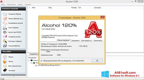 Screenshot Alcohol 120% für Windows 8.1