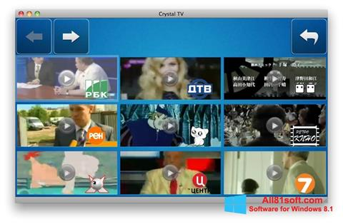 Screenshot Crystal TV für Windows 8.1
