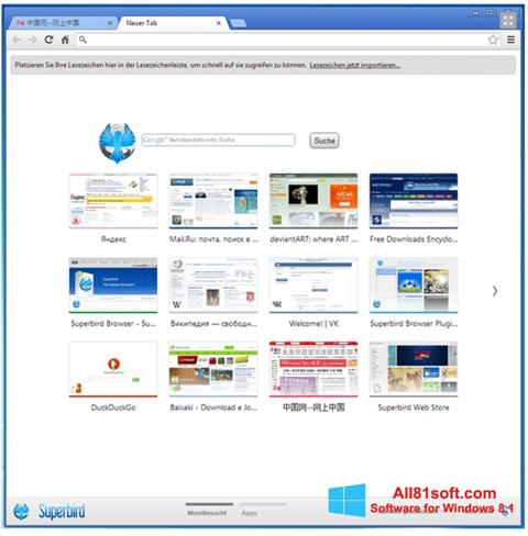 Screenshot Superbird für Windows 8.1