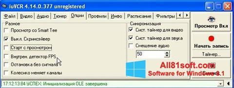 Screenshot iuVCR für Windows 8.1