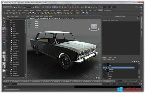 Screenshot Autodesk Maya für Windows 8.1