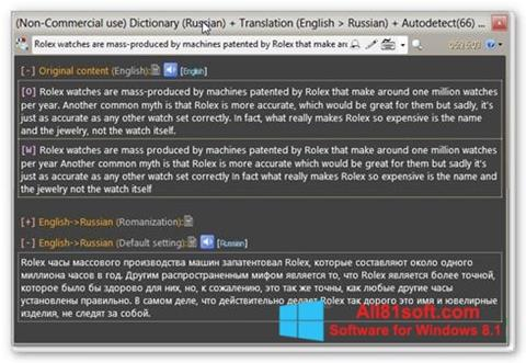 Screenshot QDictionary für Windows 8.1