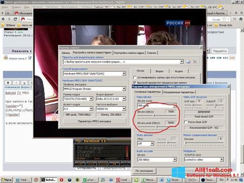 Screenshot Behold TV für Windows 8.1
