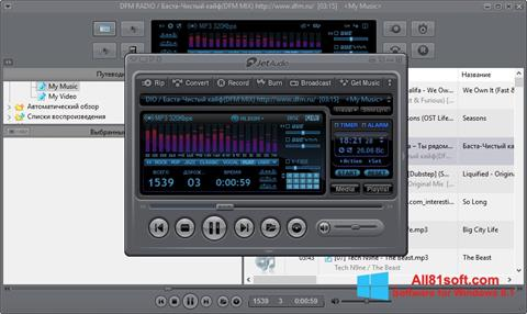 Screenshot JetAudio für Windows 8.1