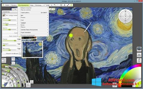 Screenshot ArtRage für Windows 8.1