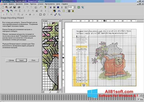 Screenshot Pattern Maker für Windows 8.1