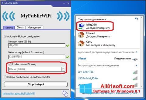 Screenshot MyPublicWiFi für Windows 8.1