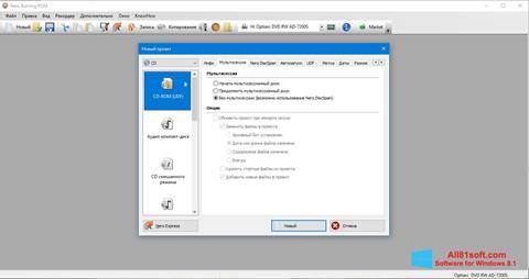 Screenshot Nero für Windows 8.1
